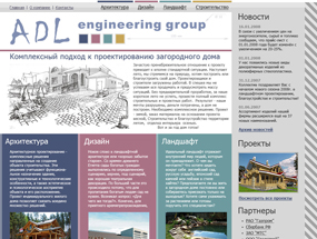 ADL engeeniring group
